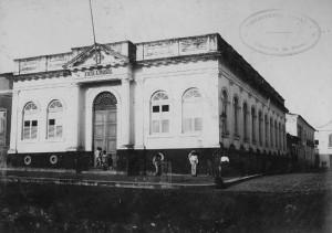 z_09-biblioteca-pc3bablica-antes-escola-normal-e-tribunal_carimbo